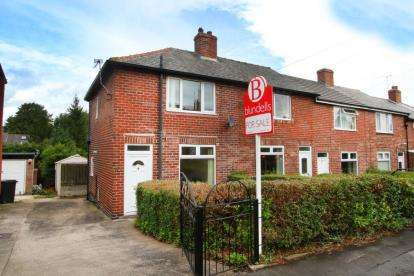 2 Bedrooms Semi Detached House for sale in Chestnut Avenue, Sheffield, South Yorkshire