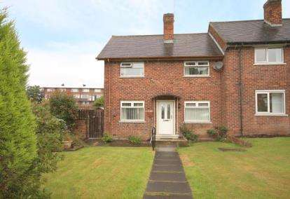 2 Bedrooms End Of Terrace House for sale in Toppham Road, Sheffield, South Yorkshire