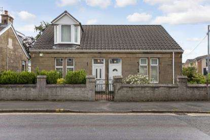3 Bedrooms Semi Detached House for sale in Victoria Street, Larkhall