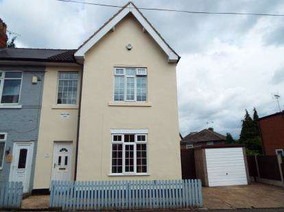 2 Bedrooms End Of Terrace House for sale in Douglas Road, Sutton-In-Ashfield