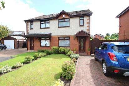 3 Bedrooms Semi Detached House for sale in Barony Court, Baillieston, Glasgow, Lanarkshire