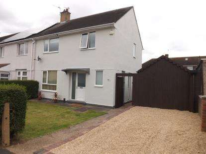 4 Bedrooms End Of Terrace House for sale in Meadowvale Crescent, Clifton, Nottingham