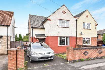 3 Bedrooms Semi Detached House for sale in Addison Road, Allenton, Derby, Derbyshire