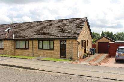 2 Bedrooms Bungalow for sale in Grangeneuk Gardens, Balloch