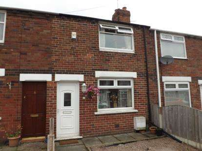 2 Bedrooms Terraced House for sale in Yewtree Avenue, St. Helens, Merseyside, WA9