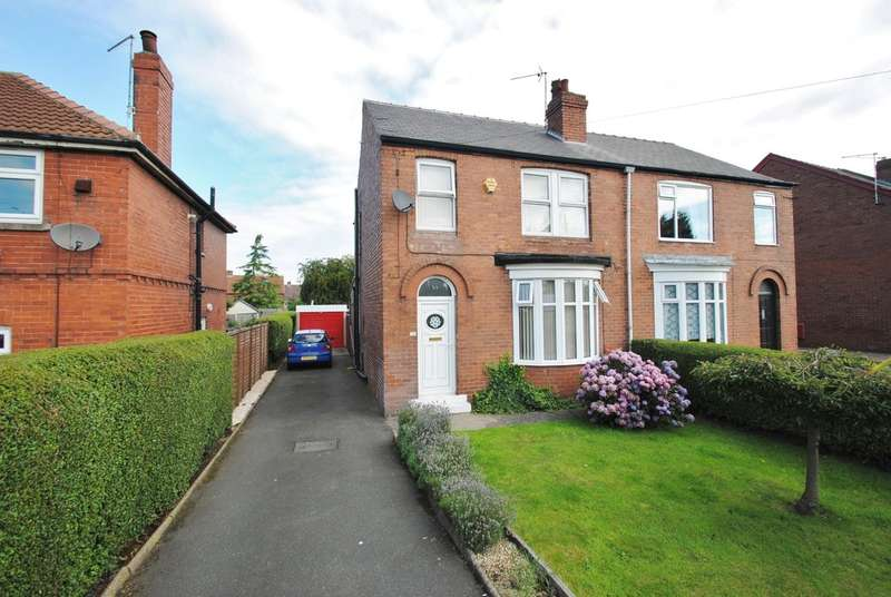 3 Bedrooms Semi Detached House for sale in Bawtry Road, Wickersley