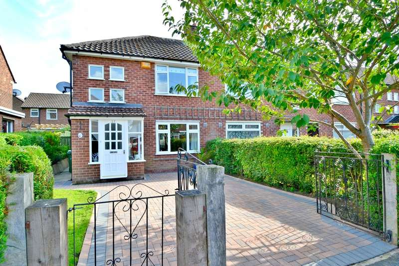 2 Bedrooms End Of Terrace House for sale in Holly Avenue, Cheadle