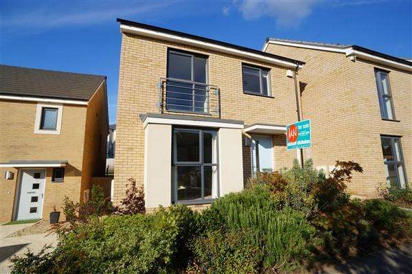 4 Bedrooms House for sale in Acorn Drive, Lyde Green, Bristol, BS16 7FU