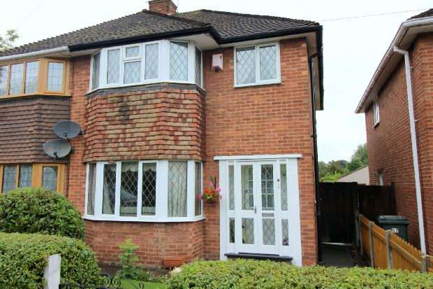 3 Bedrooms Semi Detached House for sale in Brookside Avenue, Whoberley, Coventry