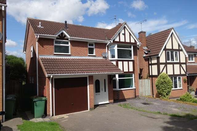 4 Bedrooms Detached House for sale in Four Bedroom Detached Family Home in Narborough