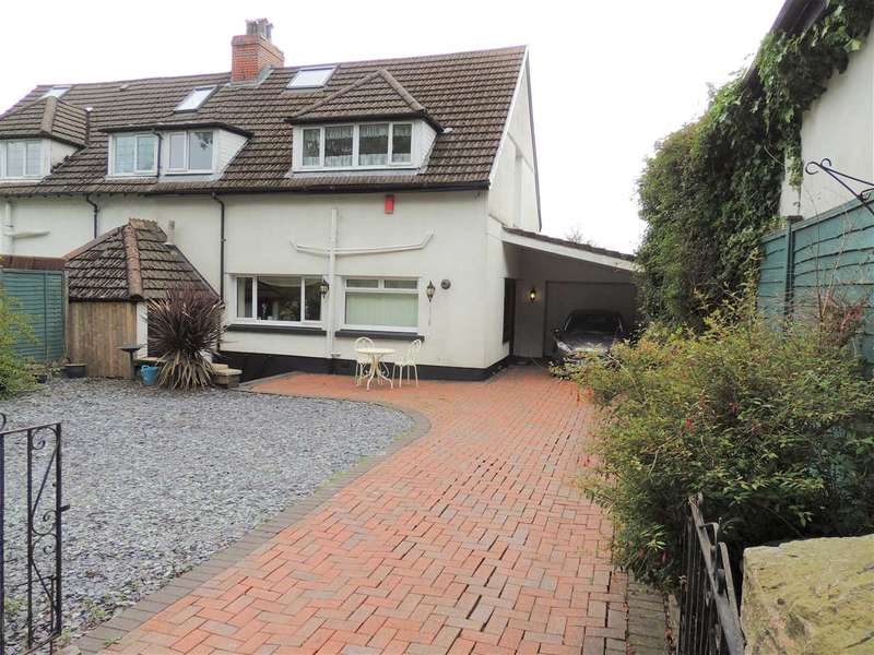 3 Bedrooms Semi Detached House for sale in Penrhyn, Maindy Croft, Maindy Croft, Pentre