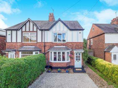 3 Bedrooms Semi Detached House for sale in Sandiacre Road, Stapleford, Nottingham, .