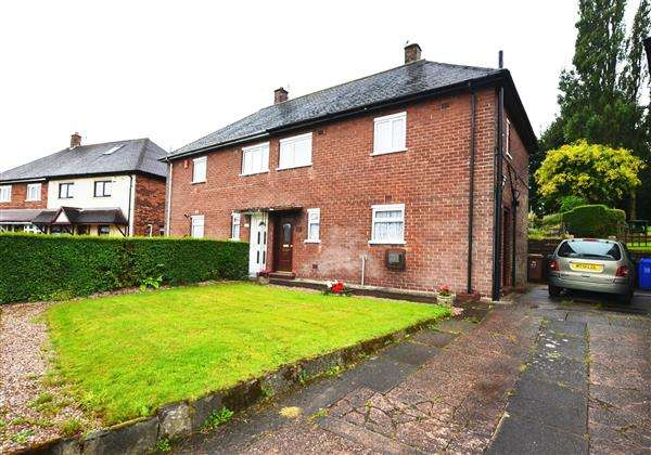 2 Bedrooms Semi Detached House for sale in Greyfriars Road, Abbey Hulton, Stoke-On-Trent