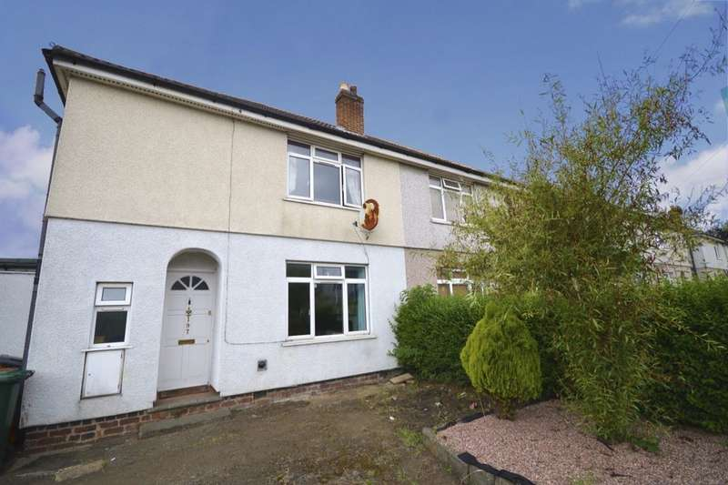 4 Bedrooms Semi Detached House for sale in Oversetts Road, Newhall, Swadlincote, DE11
