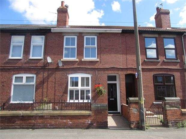2 Bedrooms Terraced House for sale in Gardens Lane, Conisbrough, Doncaster, DN12 3JX