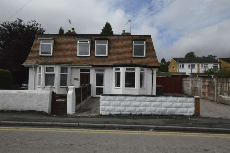 3 Bedrooms Semi Detached House for sale in Dawley Road, Arleston, Telford, TF1