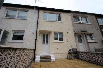 3 Bedrooms Terraced House for sale in Hillpark Drive, Glasgow, Lanarkshire