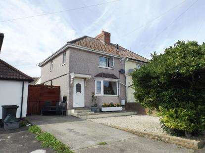 3 Bedrooms Semi Detached House for sale in South Road, Almondsbury, Bristol, Gloucestershire