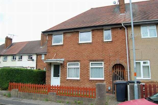3 Bedrooms End Of Terrace House for sale in Northumbria Gardens, Abington, Northampton NN3 2ST