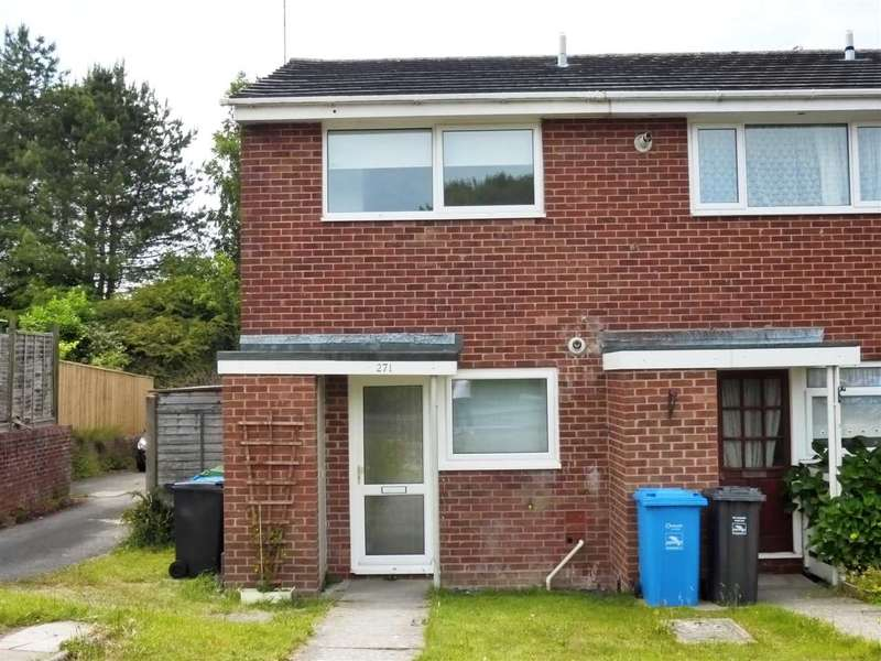 2 Bedrooms End Of Terrace House for rent in TWO BEDROOM SEMI DETACHED HOUSE - BEARWOOD