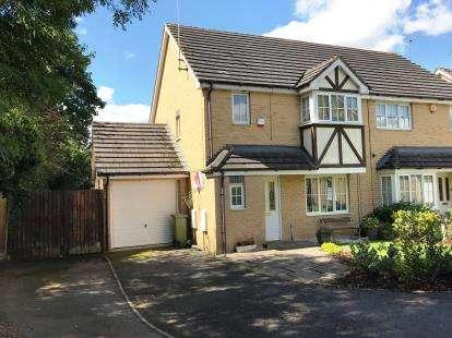 3 Bedrooms End Of Terrace House for sale in Bertram Close, New Bradwell, Milton Keynes, Buckinghamshire