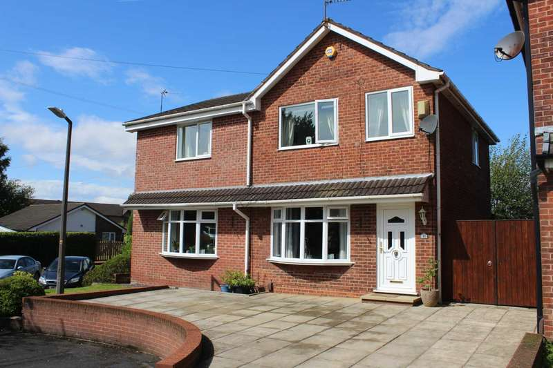 5 Bedrooms Detached House for sale in Selbourne Close, Westhoughton