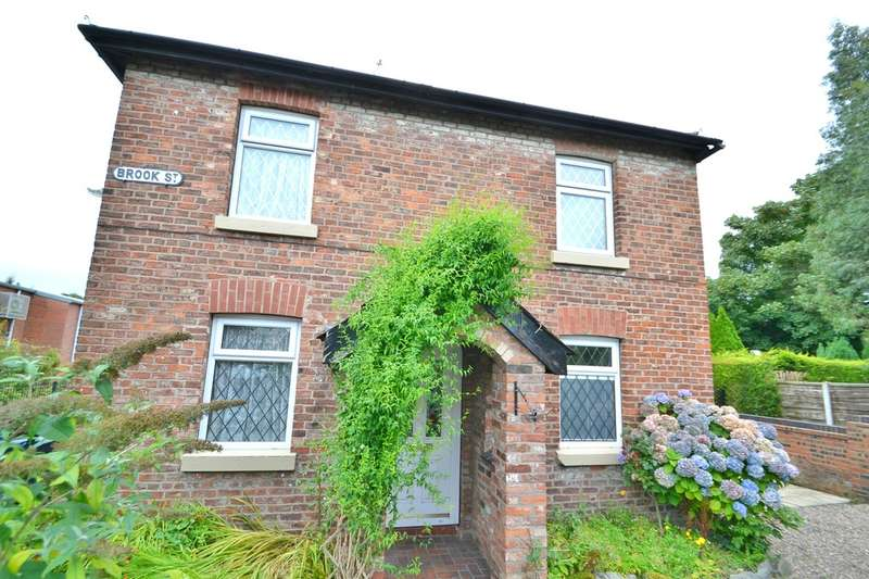 2 Bedrooms End Of Terrace House for sale in Brook Street, Cheadle