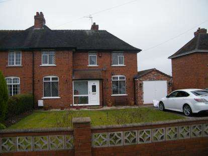 3 Bedrooms Semi Detached House for sale in Jones Lane, Burntwood, Staffordshire