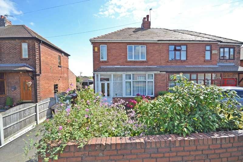3 Bedrooms Semi Detached House for sale in Wrenthorpe Lane, Wrenthorpe, Wakefield