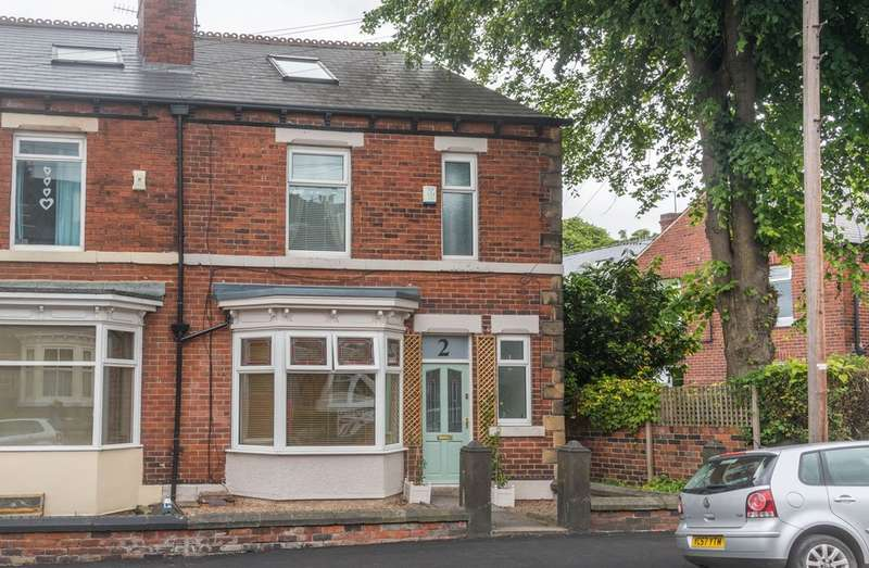 3 Bedrooms End Of Terrace House for sale in Beeton Road, Meersbrook Park