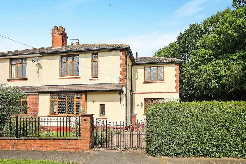 4 Bedrooms Semi Detached House for sale in Barrowby Avenue, Leeds, LS15