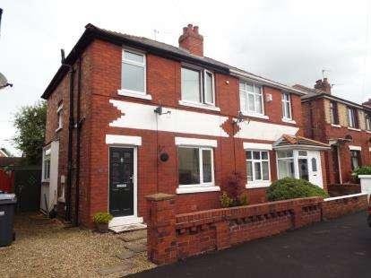 2 Bedrooms Semi Detached House for sale in Stevenson Avenue, Farington, Leyland, PR25