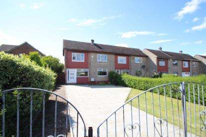 2 Bedrooms End Of Terrace House for sale in Amochrie Road, Paisley