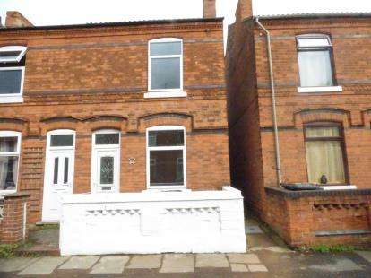 2 Bedrooms Semi Detached House for sale in Friar Street, Long Eaton, Nottingham