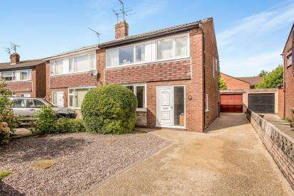 3 Bedrooms Semi Detached House for sale in Athelstan Fold, Fulwood, Preston, Lancashire, PR2