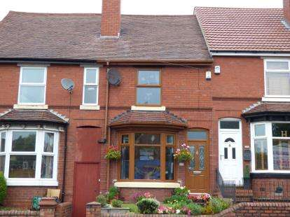 3 Bedrooms Terraced House for sale in Stourbridge Road, Central Halesowen, Halesowen, West Midlands