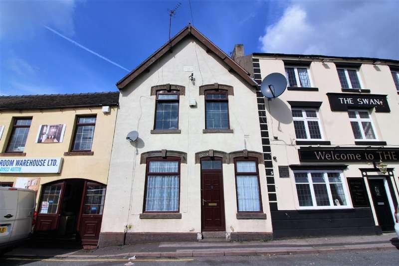 2 Bedrooms Terraced House for sale in Ezekiel Lane, Short Heath