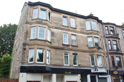 2 Bedrooms Flat for sale in Shore Street, Gourock