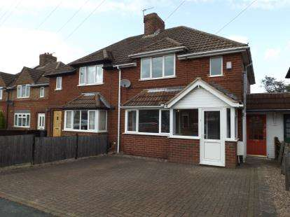 3 Bedrooms Semi Detached House for sale in Yew Tree Road, Shelfield, Walsall, West Midlands
