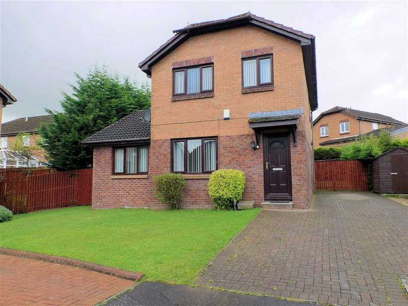 4 Bedrooms Detached House for sale in Millburn Gardens, Gardenhall, EAST KILBRIDE