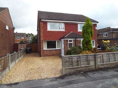 2 Bedrooms Semi Detached House for sale in Countess Way, Euxton, Chorley, Lancashire