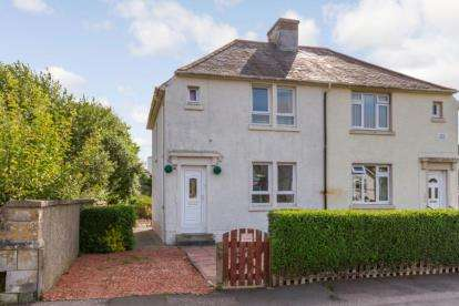 2 Bedrooms Semi Detached House for sale in Glen Street, Cambuslang, Glasgow, South Lanarkshire