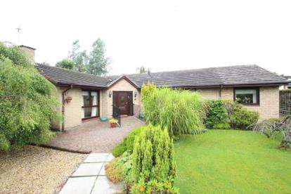 3 Bedrooms Bungalow for sale in Neuk Avenue, Muirhead, Glasgow, North Lanarkshire