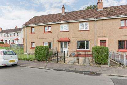 3 Bedrooms Terraced House for sale in Househillmuir Road, Glasgow, Lanarkshire