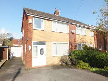 3 Bedrooms Semi Detached House for sale in Elswick Road, Leyland, Preston