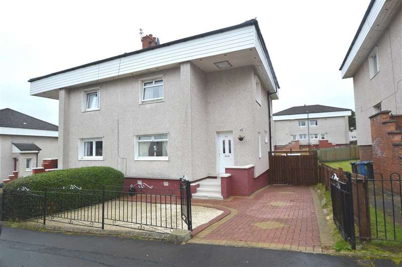 3 Bedrooms Semi Detached House for sale in Millgate Road, Hamilton