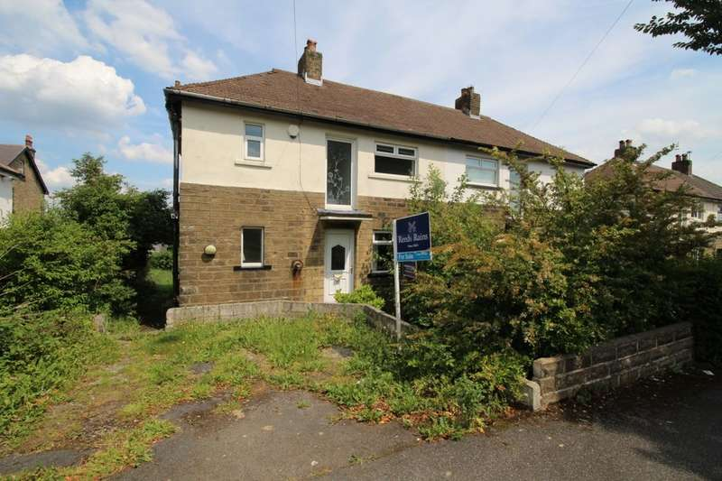2 Bedrooms Semi Detached House for sale in Dalmeny Close, Crosland Moor, Huddersfield, HD4