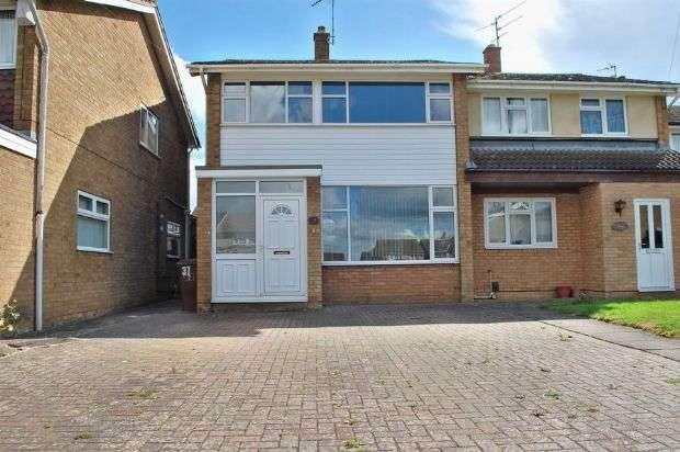 3 Bedrooms Semi Detached House for sale in Ryeland Road, Duston, Northampton NN5 6QG