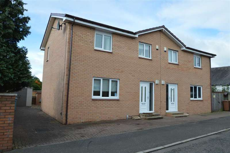 3 Bedrooms Semi Detached House for sale in Station Road, Motherwell