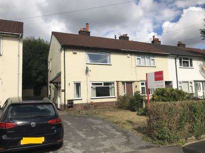 2 Bedrooms End Of Terrace House for sale in Wilbraham Road, Worsley, Manchester, Greater Manchester